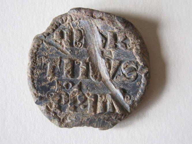 Papal bulla (seal) - reverse
